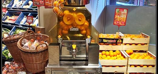 Sinaasappelsap pers